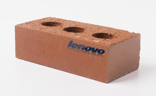 Lenovo Brick